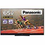 Panasonic 4K有機ELテレビ ビエラ(2019年)の最安値は?