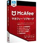 McAfee セキュリティソフト(最新版)の最安値は?