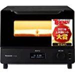 Panasonic トースターの最安値は?